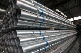 国标dn50*3.5镀锌钢管,消防给水镀锌涂塑钢管