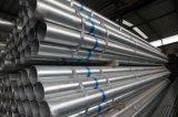國標dn50*3.5鍍鋅鋼管,消防給水鍍鋅塗塑鋼管