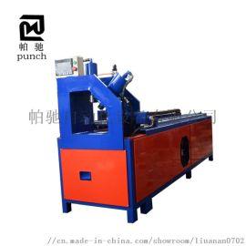 角钢生产线自动数控角钢冲孔机空调支架全自动冲孔设备