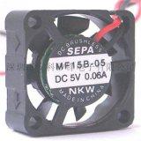SEPA MF15B-05 微型散熱風扇靜音