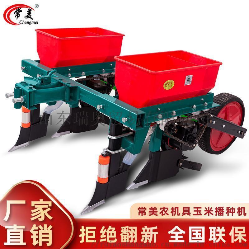 常美小型农用机具双行玉米播种机