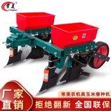 常美小型農用機具雙行玉米播種機
