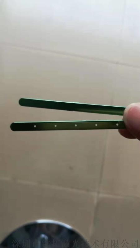 深圳激光镭雕加工 塑胶透光镭射加工