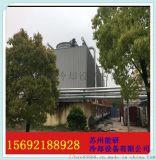 供应浙江大型横流钢冷却塔