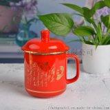 中国红诗词将军杯家用礼品茶杯厂家直销