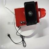 帶語音報 器JK-500F紅外線防撞器
