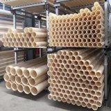 廠家直供ABS管道耐磨耐酸鹼抗腐蝕新型環保管材