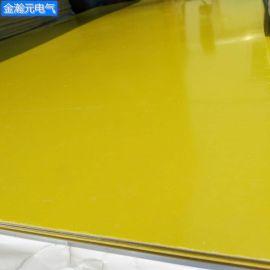 金瀚元环氧板 环氧树脂层压板 FR-4玻纤板