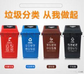 西安垃圾桶分类垃圾桶13772489292