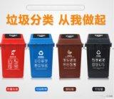 西安垃圾桶分類垃圾桶13772489292