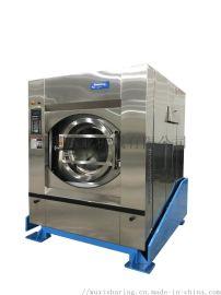 100Kgs全自动工业洗脱机