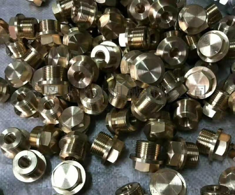 铜件  冷镦后加工  非标