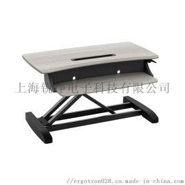 爱格升33-458-917办公升降桌