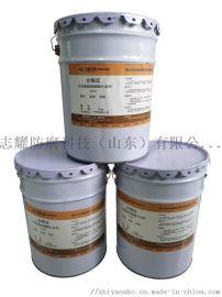 环氧玻璃鳞片胶泥批发脱硫塔防腐工程