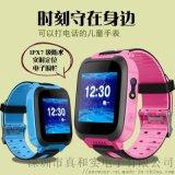 新款兒童電話手錶,w20兒童智慧手錶防水防丟