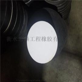 国标橡胶抗震支座 球型支座  网架支座可定做