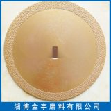 合金鋸片180x2.5x22mm  釺焊工藝