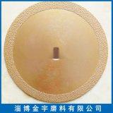 合金锯片180x2.5x22mm  钎焊工艺