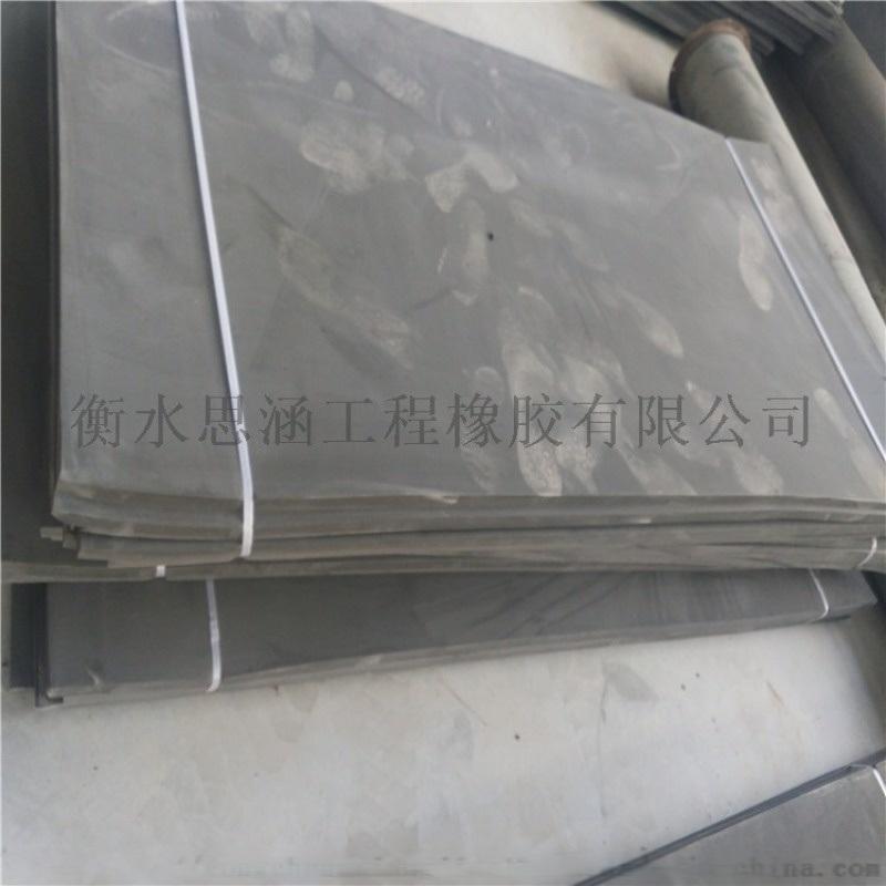 國標橡塑泡沫板 閉孔阻燃橡塑海綿板