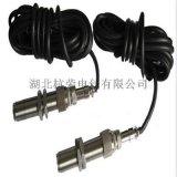 速度传感器SZCB-02-Z01-C02测速传感器