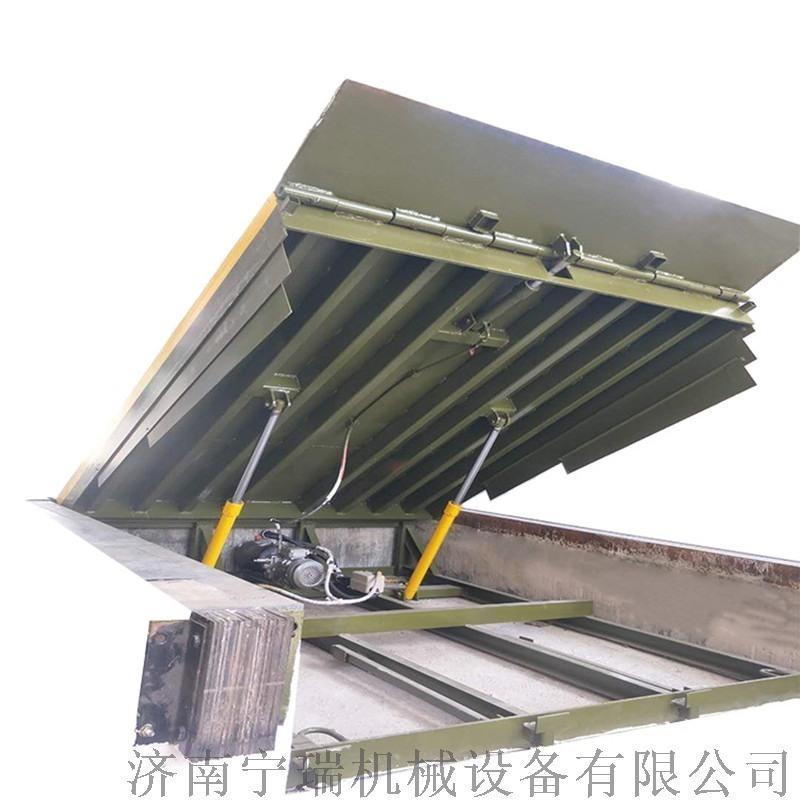 固定式防滑登车桥  集装箱卸货平台