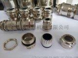 福莱通金属电缆接头 黄铜材质