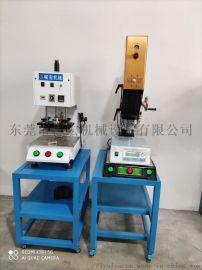15K超音波塑焊机 玩具塑胶类超声波焊接机械 模具