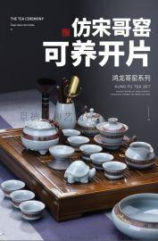 景德镇建盏茶具套装 家用星空盏茶壶茶杯银茶具