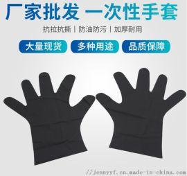 厂家直销家用餐饮一次性加厚防油黑色防护TPE手套