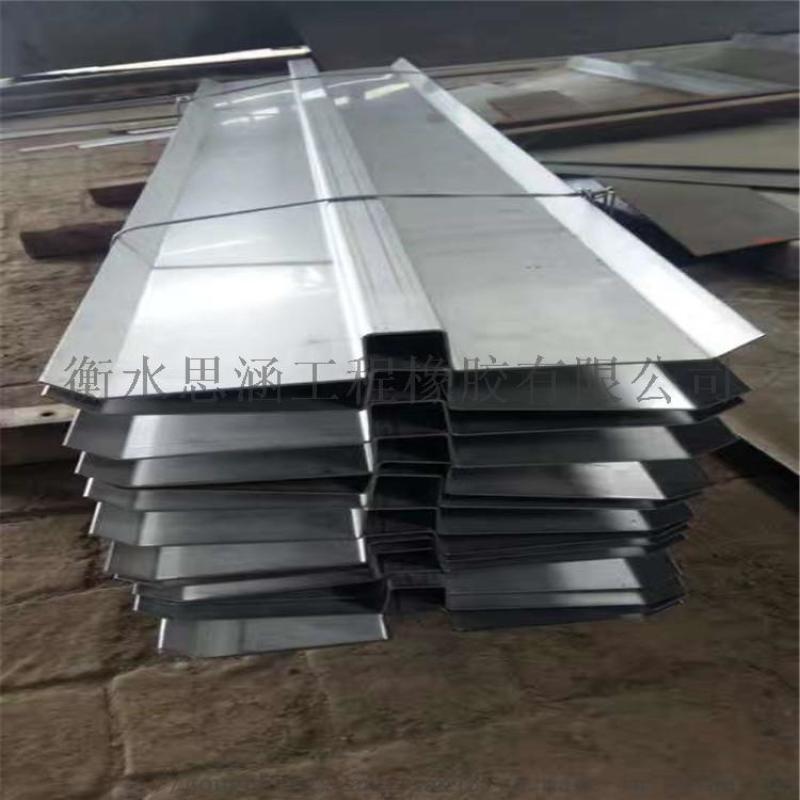 钢板止水带 镀锌钢板止水带 止水带厂家 可定做