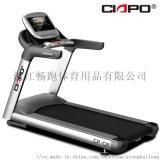 暢跑CP-Q8豪華商用高端電動靜音健身房專用跑步機