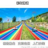 景区无动力设备彩虹滑道吸引众多游客前来玩耍