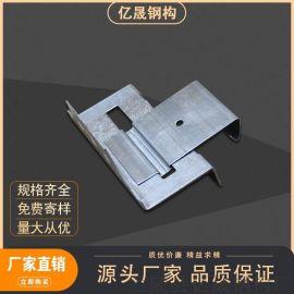 潜江-470彩钢瓦屋面板暗扣锁边扣件-支持定做