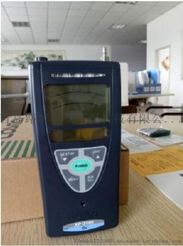 日本新宇宙 XP-3180氧气检测仪