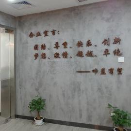 河南清水混凝土涂料厂家 郑州清水混凝土涂料价格