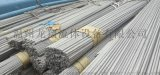 121*4 TP316L不鏽鋼管 溫州現貨供應