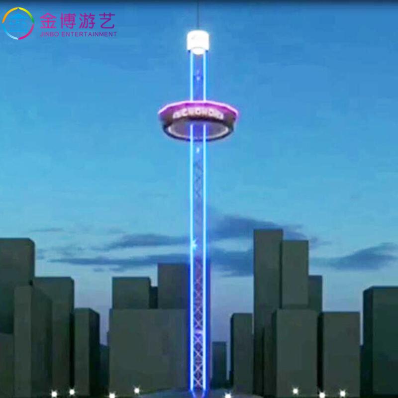 新款68米空间站大型户外游乐场项目旋转餐厅游乐设备
