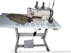 汽车坐垫套压线同步综合送料双针缝纫机金  CSU-4250大底梭