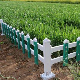 江苏扬州园林景观护栏 许昌pvc草坪护栏