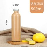 500ml奶茶玻璃瓶生产厂家