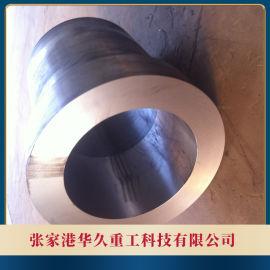 电机锻件加工 QY-01风电锻件加工