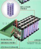 12V7照明、通用鋰電池