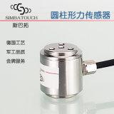 斯巴拓SBT高频率圆柱型拉压力传感器