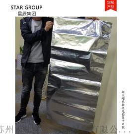 铝箔真空袋 纯铝保护膜 铜箔锡箔防氧化包装