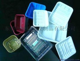 深圳吸塑厂家定制食品PET包装盒通用透明PVC盒子
