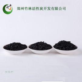 厂家现货直销特价优质净水椰壳活性炭