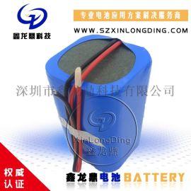 4400mAh7.4V锂电池组18650三元锂电池