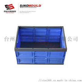 西诺折叠周转箱 新款H系列周转箱 塑料箱