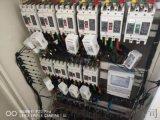 分表计电监测电表ADW400