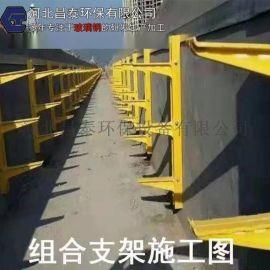 玻璃钢电缆支架组合式电缆支架桥架支架